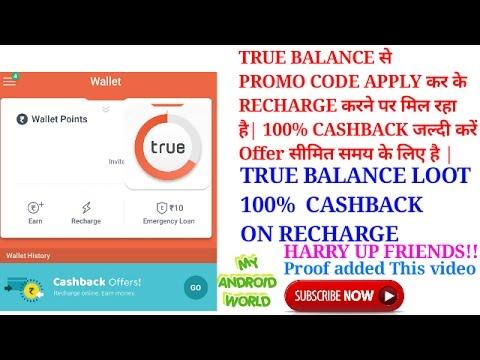 App Bonus - 29505