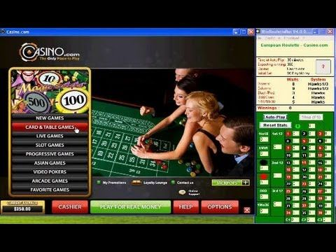 Roulette System Software - 13089