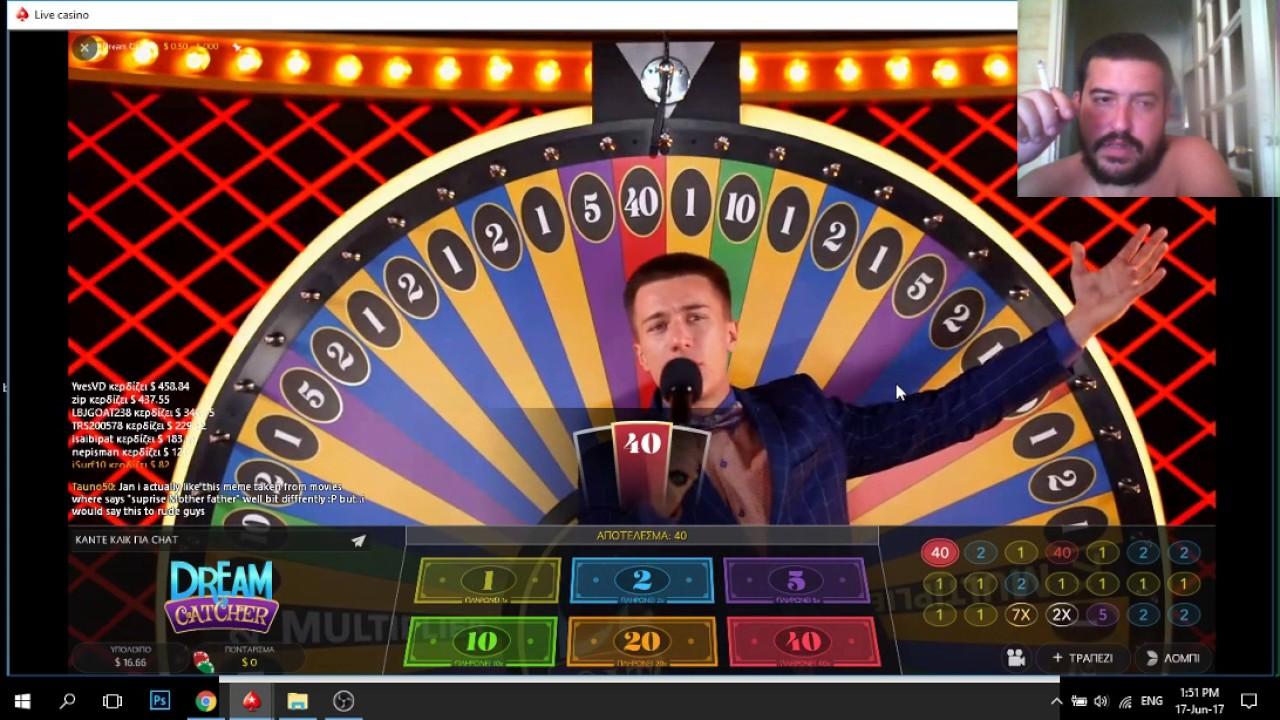 Pokerstars Live Stream - 68644