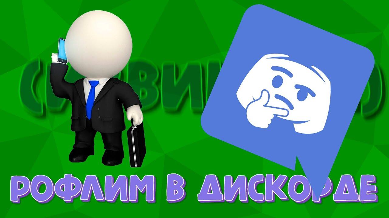Casino App für - 61370